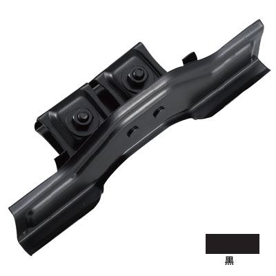 白幡 角羽根段葺 NK-W 横段ルーフ用 240mm ステン304・黒(1箱・30個価格) ※取寄品 D-3