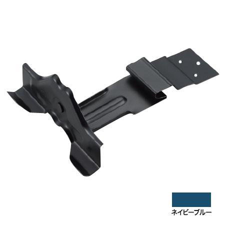 白幡 DXフジ段葺ステン足付 150mm 亜鉛・ネイビーブルー(1箱・60個価格) ※取寄品 D-6
