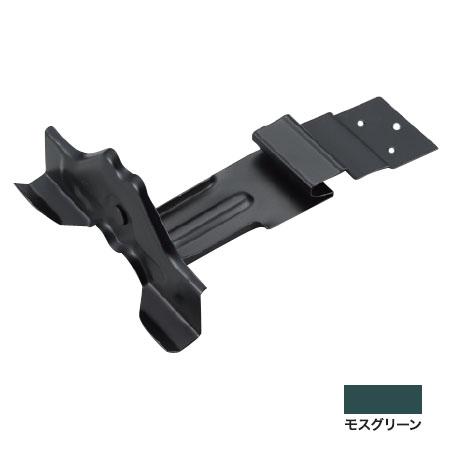 白幡 DXフジ段葺ステン足付 150mm 亜鉛・モスグリーン(1箱・60個価格) ※取寄品 D-6