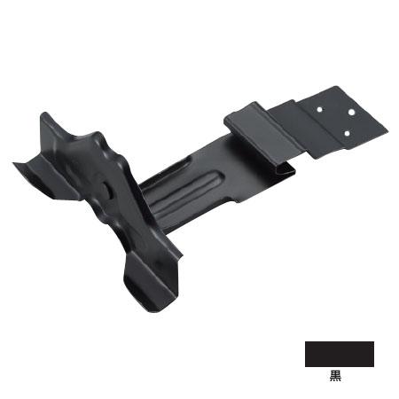 白幡 DXフジ段葺ステン足付 150mm ステン304・黒(1箱・60個価格) ※取寄品 D-6
