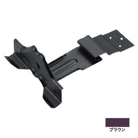 白幡 DXフジ段葺ステン足付 150mm ステン304・ブラウン(1箱・60個価格) ※取寄品 D-6