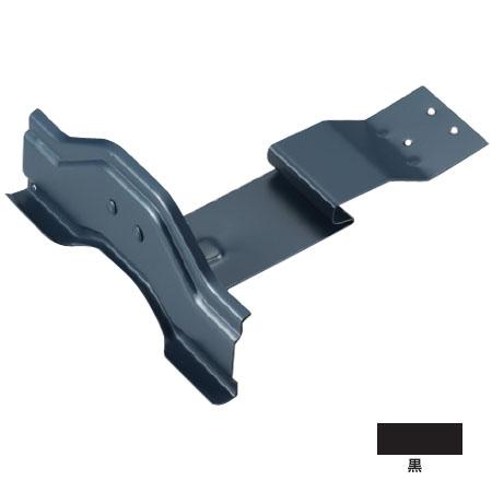 白幡 角羽根段葺ステン足付 NK-W18 200mm ステン304・黒(1箱・50個価格) ※取寄品 D-8