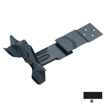 白幡 DXフジ平葺ステン足付150 150mm ステン304・黒(1箱・50個価格) ※取寄品 Y-8