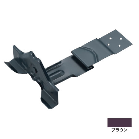 白幡 DXフジ平葺ステン足付150 150mm ステン304・ブラウン(1箱・50個価格) ※取寄品 Y-8
