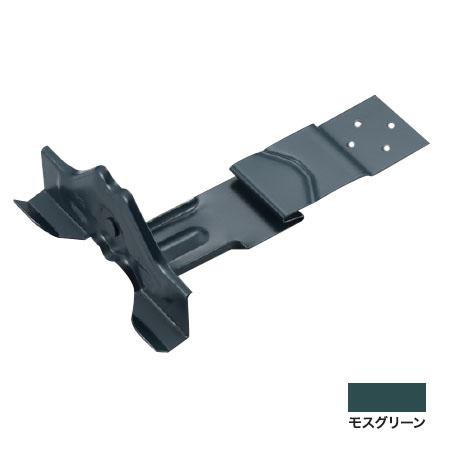 白幡 DXフジ平葺ステン足付150 150mm ステン304・モスグリーン(1箱・50個価格) ※取寄品 Y-8