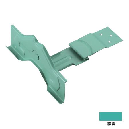 白幡 NF-S平葺ステン足付 200mm ステン304・緑青(1箱・40個価格) ※受注生産品 Y-21
