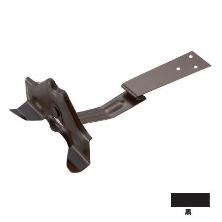 白幡 DXフジ平葺ステン足付一体式 125mm ステン304・黒(1箱・100個価格) ※取寄品 Y-10