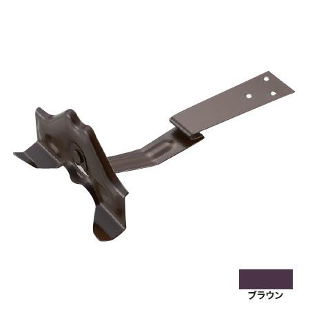 白幡 DXフジ平葺ステン足付一体式 125mm ステン304・ブラウン(1箱・100個価格) ※取寄品 Y-10