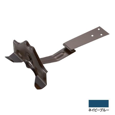 白幡 DXフジ平葺ステン足付一体式 125mm ステン304・ネイビーブルー(1箱・100個価格) ※取寄品 Y-10
