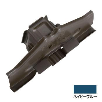 白幡 ニューフジ三晃式中 200mm ステン304・ネイビーブルー(1箱・30個価格) ※取寄品 H-3