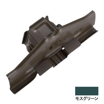 白幡 ニューフジ三晃式中 200mm ステン304・モスグリーン(1箱・30個価格) ※取寄品 H-3