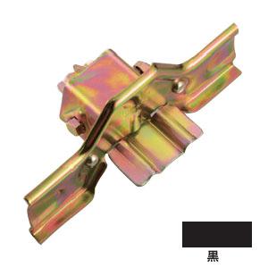 白幡 ストロング三晃式 小 200mm 鉄・ドブ+黒(1箱・50個価格) ※取寄品 H-9