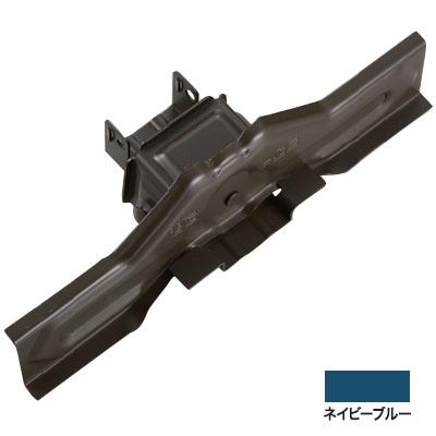 白幡 ニューフジ林式 54mm 300mm 亜鉛・ネイビーブルー(1箱・30個価格) ※取寄品 H-6