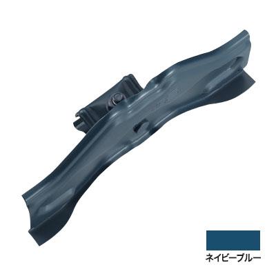 白幡 ニューフジ平葺STD中 200mm 亜鉛・ネイビーブルー(1箱・60個価格) ※取寄品 Y-3
