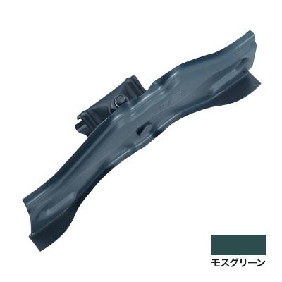 白幡 ニューフジ平葺STD中 200mm 亜鉛・モスグリーン(1箱・60個価格) ※取寄品 Y-3