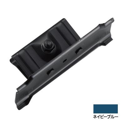 白幡 スノーマン平葺SS-II 150mm ステン304・ネイビーブルー(1箱・60個価格) ※取寄品 Y-18B