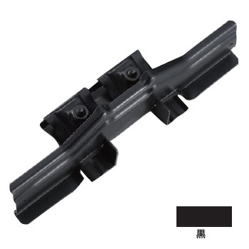 白幡 雪国 平葺W 240mm 高耐食鋼板・黒(1箱・30個価格) ※取寄品 Y-26