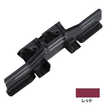 白幡 雪国 平葺W 240mm 高耐食鋼板・レッド(1箱・30個価格) ※受注生産品 Y-26