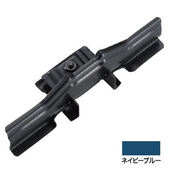 白幡 雪国 平葺S 240mm 高耐食鋼板・ネイビーブルー(1箱・30個価格) ※取寄品 Y-27