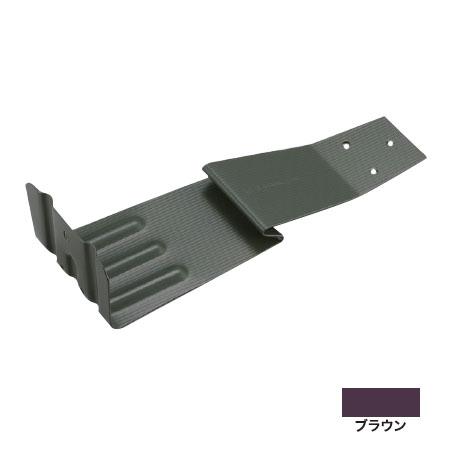 白幡 扇型平葺S足 B型 ステン304・ブラウン(1箱・100個価格) ※取寄品 Y-24