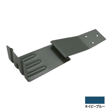 白幡 扇型平葺S足 B型 ステン304・ネイビーブルー(1箱・100個価格) ※取寄品 Y-24