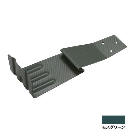 白幡 扇型平葺S足 B型 ステン304・モスグリーン(1箱・100個価格) ※取寄品 Y-24