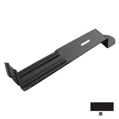白幡 ホームステッド 210mm ステン430・黒(1箱・100個価格) ※取寄品 K-8