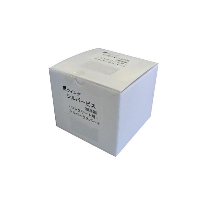 ウイング シルバービス 徳用箱入 ステンレス皿頭 #2 45mm×5 1箱500本価格 ※取寄品 9262