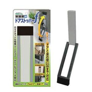 ドアストッパーf ライトグレー グレー ノムラテック N-2368 送料無料新品 送料無料 激安 お買い得 キ゛フト ※取寄せ品