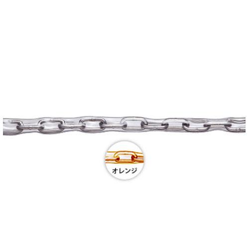 ステンレス製 オレンジチューブ保護チェーン 線径1.6×内長16.8×巾5mm 150m価格 水本機械 1.6HA-OR