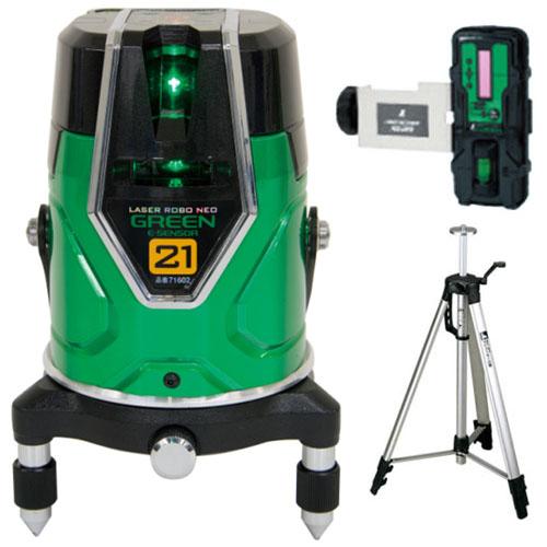 シンワ レーザーロボ グリーン Neo E Sensor 21 受光器 三脚セット 取寄品 71612 年末 お彼岸 内祝 お買い得 子どもの日 就職祝 ブライダル 謝礼