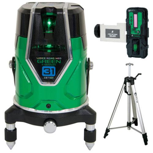 シンワ レーザーロボ グリーン Neo E Sensor 31 受光器 三脚セット ※取寄品 71613