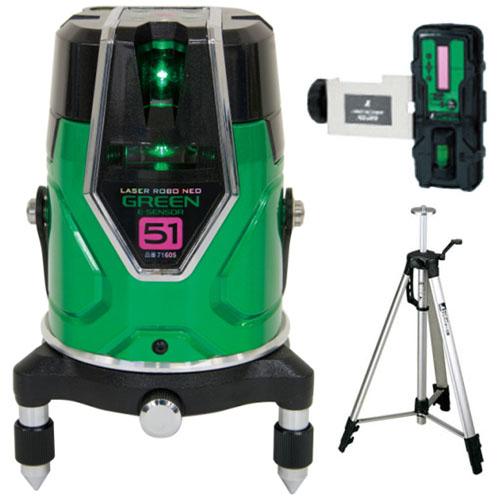 シンワ レーザーロボ グリーン Neo E Sensor 51 受光器 三脚セット ※取寄品 71615
