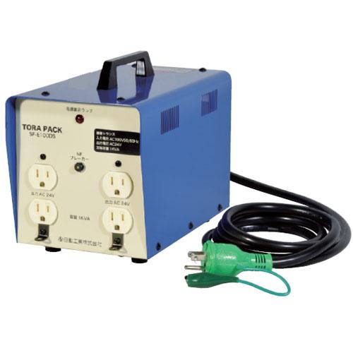 日動 低圧24V用降圧トランス 入力100V SF-E100DS
