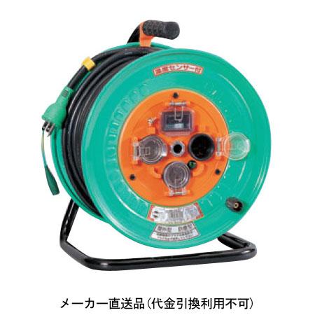 日動 防雨防塵型ドラム(屋外型)アース付 30m NW-EK33FPN