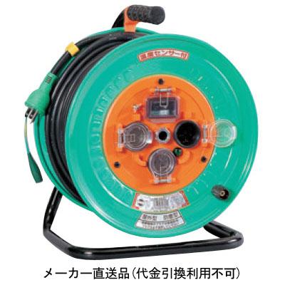日動 防雨防塵型ドラム(屋外型)アース付 50m 温度センサ付 NW-EK53PN