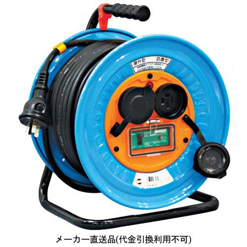日動 防雨・防塵型三相200V動力用電工ドラム E付30m EBタイプ DNW-EB330F-20A