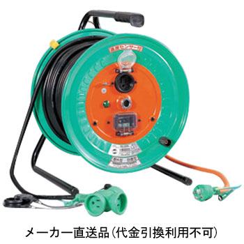 日動 防雨防塵型延長コード型ドラム 温度センサー 50m 過負荷・漏電保護兼用 RBW-EK50SPN