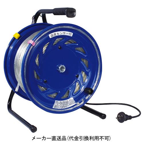 日動 防雨型 LEDラインチューブドラム30m 青 ※受注生産品 RLL-30S-B