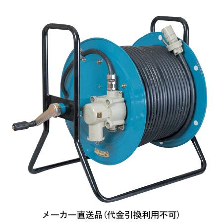 日動 防爆コンセントドラム 125V 岩崎電気 EXR-150-IWA