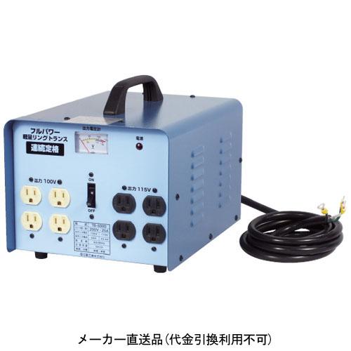 日動 降圧トランス 単200V 100.115V 5KVA TB-500D
