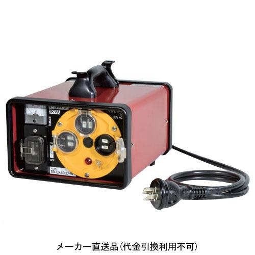 日動 簡易防雨型降圧トランス単巻3KVA TB-EK300DW