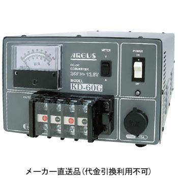 日動 コンバーター DC24V-DC13.8V KD-60G
