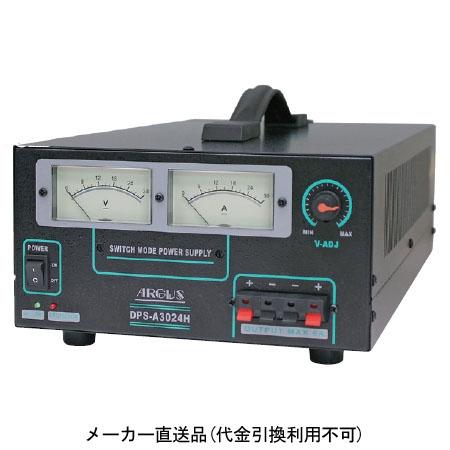 日動 コンバーター 直流安定化電源 DC10~30V(可変) DPS-A3024H