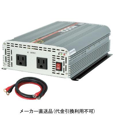 日動 矩形波インバ-タ 1K DC12V SIS-1000N-A