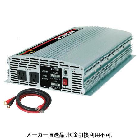 日動 矩形波インバ-タ 1.8K 24V SIS-1800N-B