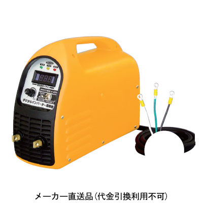 日動 デジタルインバーター直流溶接機 単相200V業務専用 DIGITAL-140DSK-S