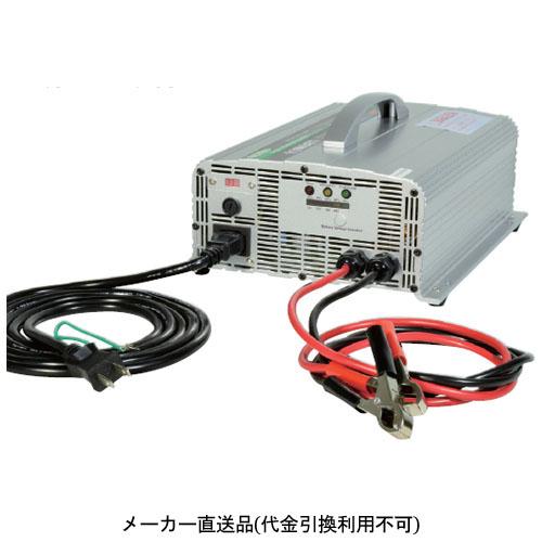 日動 全自動充電器 12/24/36/48V兼用 ANB-1248V