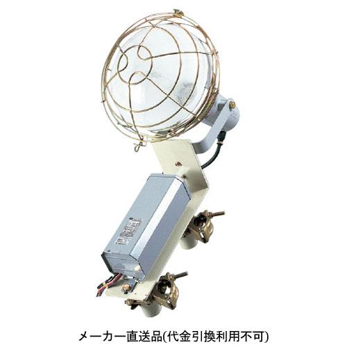 日動 スターマーキュリー1000W 200V/60HZ 水銀灯 単管クランプ付 HSW-1000-200V-60HZ