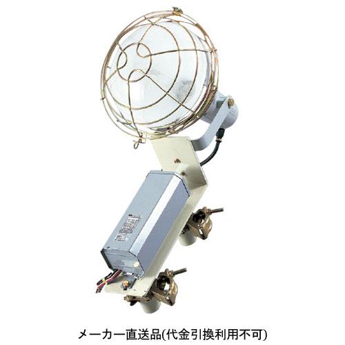 日動 スターマーキュリー1000W 200V/50HZ 水銀灯 単管クランプ付 HSW-1000-200V-50HZ